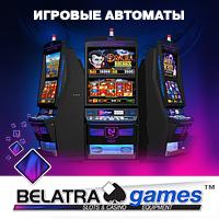 belatragames.ru